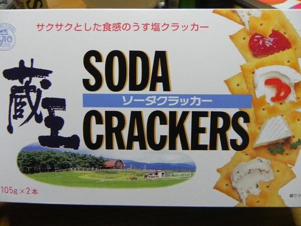 クラッカー1.JPG