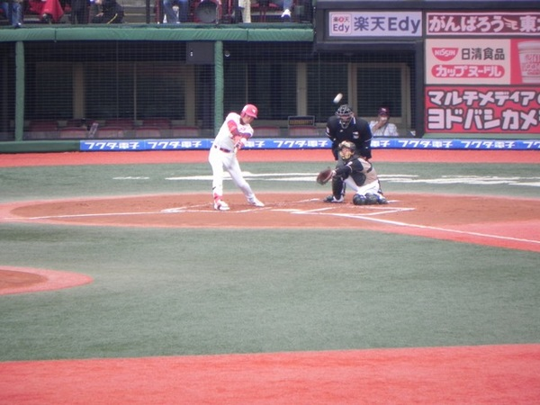 Kスタ3.JPG
